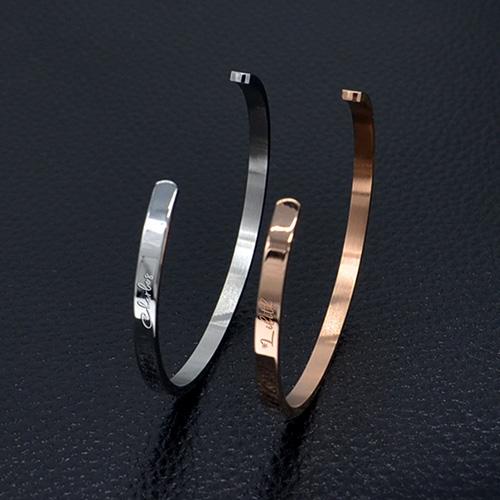 Personalised Monogram C Shaped Couple Bracelet
