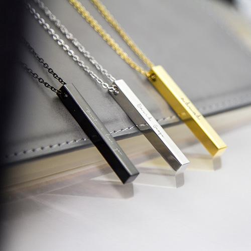 Personalised Monogram Vertical Bar Necklace