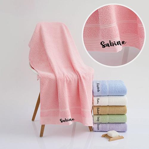 Personalised Monogram Bath Towel