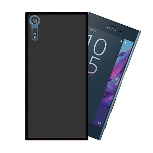 Sony Xperia XZ Candy Case
